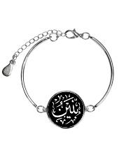 122 Metallic Circle Bracelet front