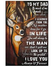 TO MY DAD  Vertical Poster tile