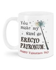 YOU MAKE ME WAND GO ERECTO PATRONUM Mug back