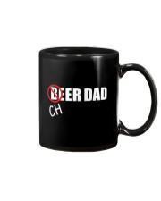 Straight Outta Money Cheer Dad T Shirt Mug thumbnail