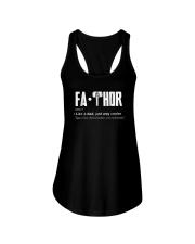Fathor way cooler Dad Shirt Ladies Flowy Tank thumbnail