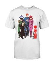 Yu Yu Hakusho Classic T-Shirt front
