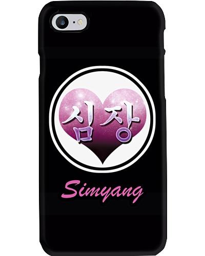 Simyang