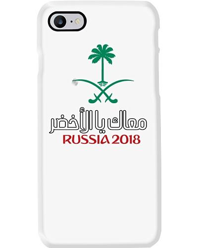 I'm proud to be Saudian