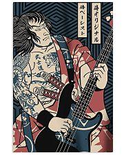 Samurai Bassist  11x17 Poster front
