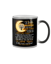 Reading Wife Clock Ability Moon Color Changing Mug thumbnail