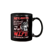 Wife is everything I want Mug thumbnail