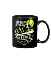 Softball No glory Mug tile