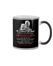 Faithful Partner True Love Husband Wolf Color Changing Mug tile