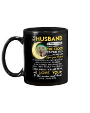 Reading Husband Clock Ability Moon Mug back