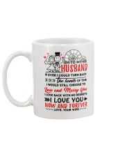 Turn Back Hand Of Time Husband Mug back