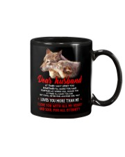 I May Upset You Husband Wolf Gift Mug front
