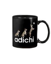 Adichi Chihuahua Mug thumbnail