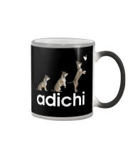 Adichi Chihuahua Color Changing Mug thumbnail
