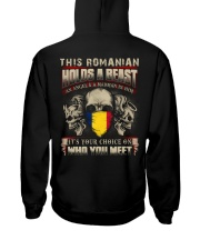 This Romanian Holds A Beast  Hooded Sweatshirt thumbnail