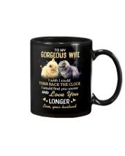 I Would Find You Sooner Cat Mug front