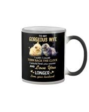 I Would Find You Sooner Cat Color Changing Mug thumbnail