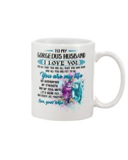 To My Wife I Love You For All That You Are Owl Mug front