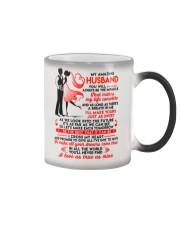 Cross My Heart Husband  Color Changing Mug tile