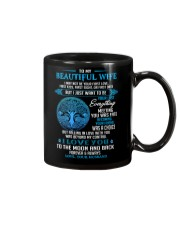 Your First Love Mug front