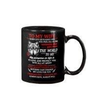 When Life Gets Hard And You Feel All Alone Wolf   Mug thumbnail