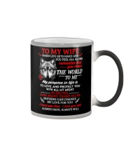 When Life Gets Hard And You Feel All Alone Wolf   Color Changing Mug thumbnail