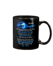 When Life Gets Hard And You Feel All Alone Family Mug thumbnail