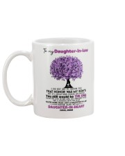 I Give You My Promise To Be By Your Side Husband Mug back