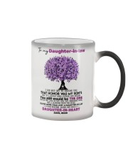 I Give You My Promise To Be By Your Side Husband Color Changing Mug thumbnail