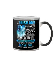 Wolf Husband Ups And Downs Love  Color Changing Mug tile