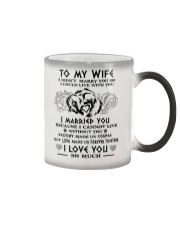 Wife Married You Wolf Color Changing Mug thumbnail