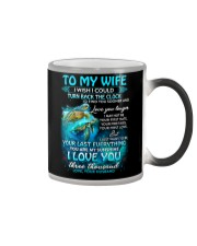 I Love You Three Thousand Turtle Color Changing Mug thumbnail