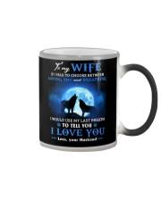 I Love You Wolf Color Changing Mug thumbnail