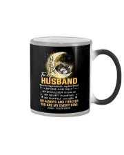 Wolf Husband I'm Not Perfect Mug CC Color Changing Mug thumbnail