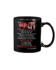 To My wife I Didnt Fall In Love With You Family Mug front