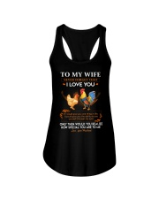 How Special You Are To Me Ladies Flowy Tank thumbnail