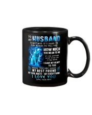 Wolf Gave My Heart To You Husband Mug thumbnail