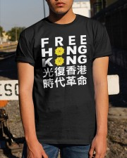 FreeHongKong - Stand with Hong Kong Shirt Classic T-Shirt apparel-classic-tshirt-lifestyle-29