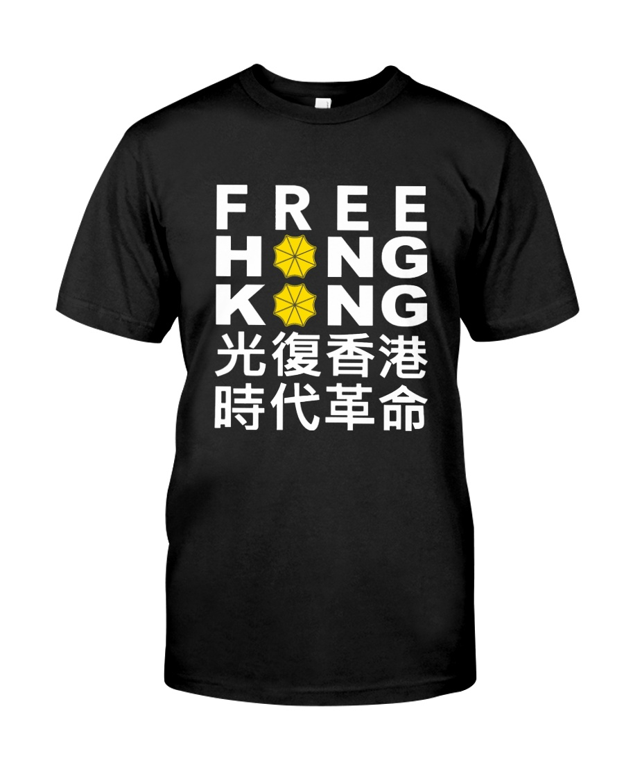 FreeHongKong - Stand with Hong Kong Shirt Classic T-Shirt