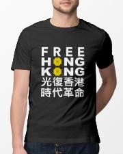 FreeHongKong - Stand with Hong Kong Shirt Classic T-Shirt lifestyle-mens-crewneck-front-13