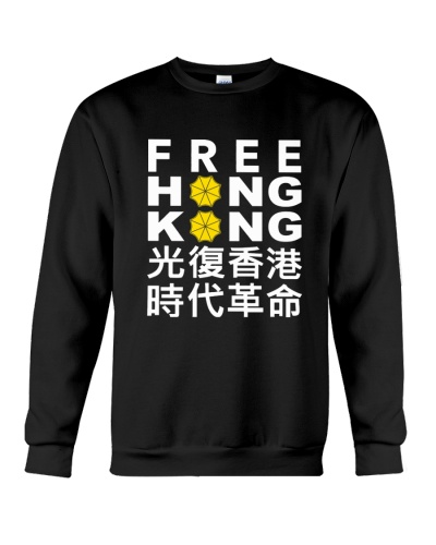 FreeHongKong - Stand with Hong Kong Shirt