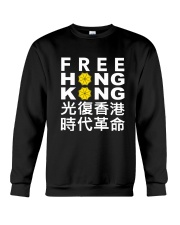 FreeHongKong - Stand with Hong Kong Shirt Crewneck Sweatshirt thumbnail