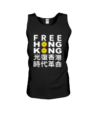 FreeHongKong - Stand with Hong Kong Shirt Unisex Tank thumbnail