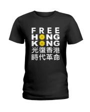 FreeHongKong - Stand with Hong Kong Shirt Ladies T-Shirt thumbnail