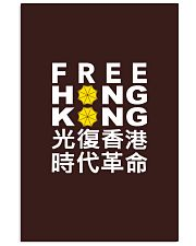 FreeHongKong - Stand with Hong Kong Shirt 11x17 Poster thumbnail