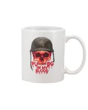 PUBG IN MY Blood Mug thumbnail