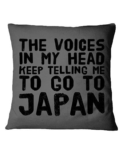 JAPAN VOICES