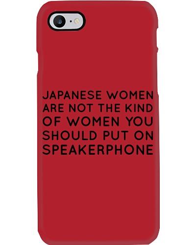 JAPANESE WOMEN SPEAKERPHONE