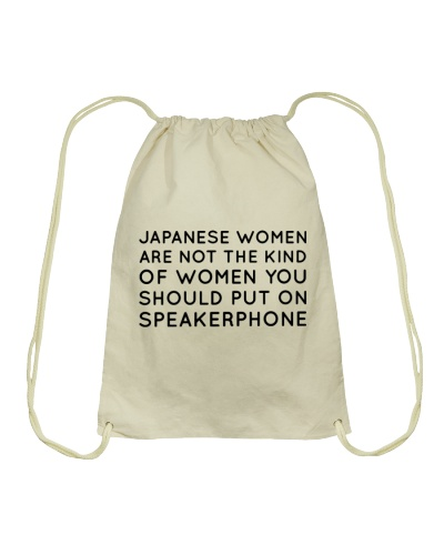 JAPANESE WOMEN SPEAKERPHONE