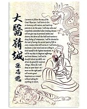 tcm oath 24x36 Poster front